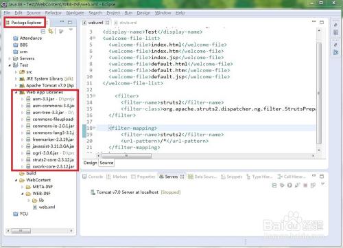 怎样在Eclipse中快速查看各种源代码?