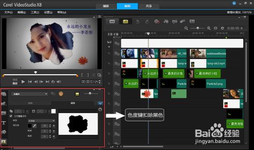 视频制作软件哪个比较好?