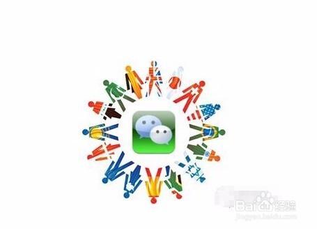 微信加好友对方收不到验证信息怎么办