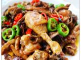 配方一滴油和水做出喷香的不用菇干锅鸡广式猪肝肠的v配方茶树图片