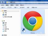如何查看chrome浏览器的历史记录和下载内容