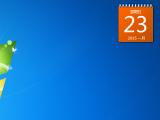 如何在电脑左面添加日历和时钟?