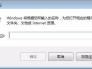 QQ群、讨论组上传文件,由于网络原因上传失败?
