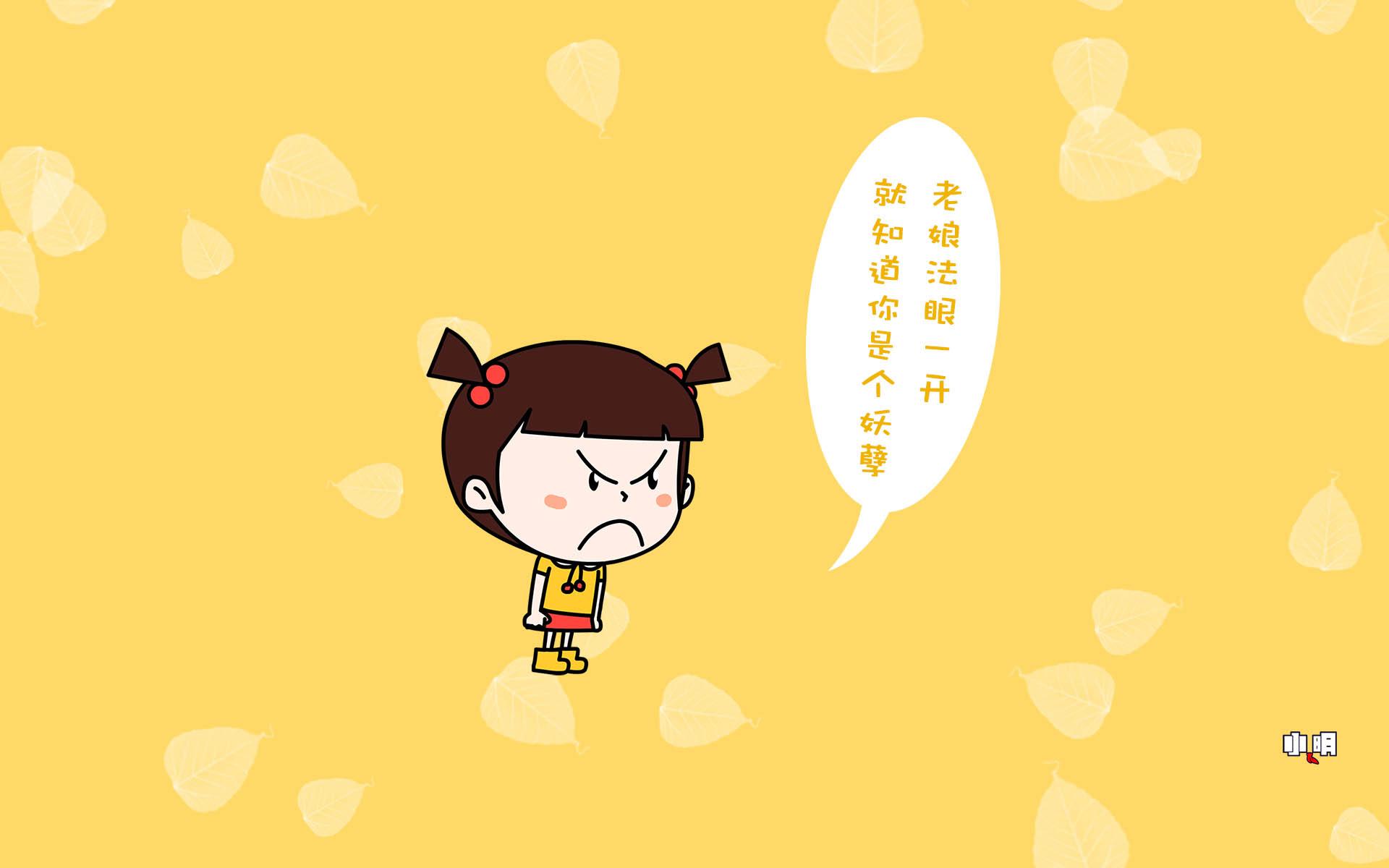 海贼王是大家都喜欢的一部日本好看动漫,路飞和他的小伙伴们高清图片