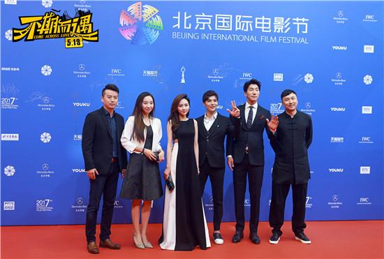 《不期而遇》亮相北京国际电影节图片