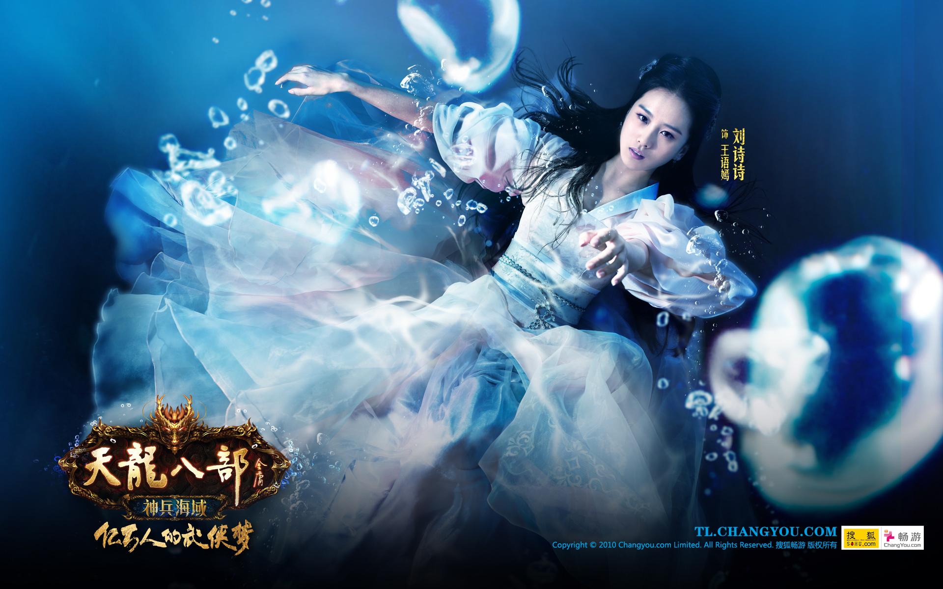 气质人气女星刘诗诗简约时尚优雅写真桌面壁纸 二 ,是美桌高清图片