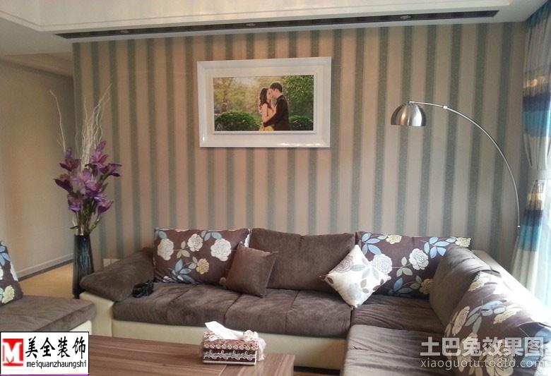 客厅沙发背景墙壁纸效果图 高清图片