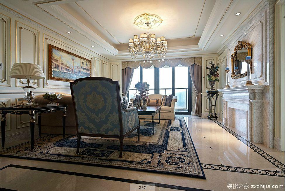 125平米三室北欧风三室两厅欧式客厅美图_装修之家装修效果图图片