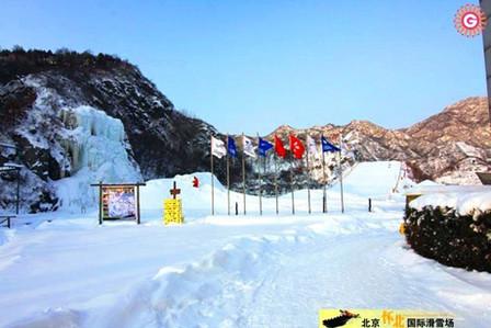 北京怀�9c.�i*y�%:h�9��_【体育中心/天河城/跑马场】北京怀北国际滑雪场