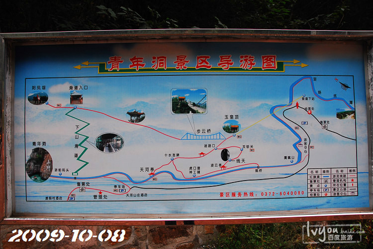 塞罕坝旅游攻略图片162