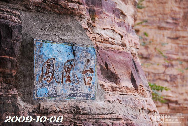 塞罕坝旅游攻略图片190