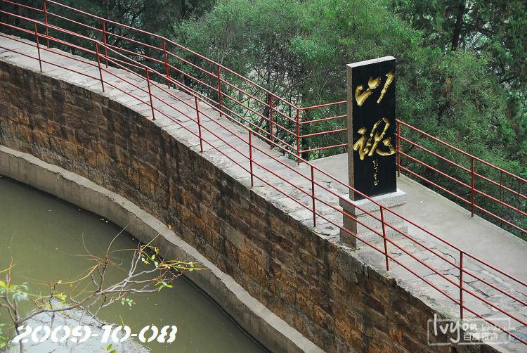 塞罕坝旅游攻略图片183