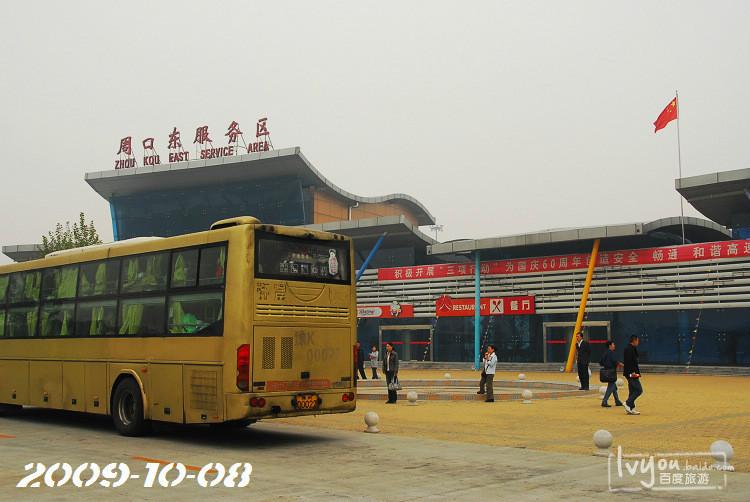 塞罕坝旅游攻略图片202