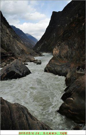 丽江图片 丽江风景图片 丽江旅游攻略 百度旅游 -丽江图片