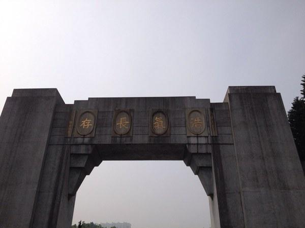 州火车站到黄花岗_黄花岗