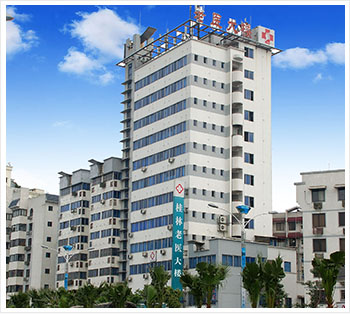 桂林有哪些男科医院