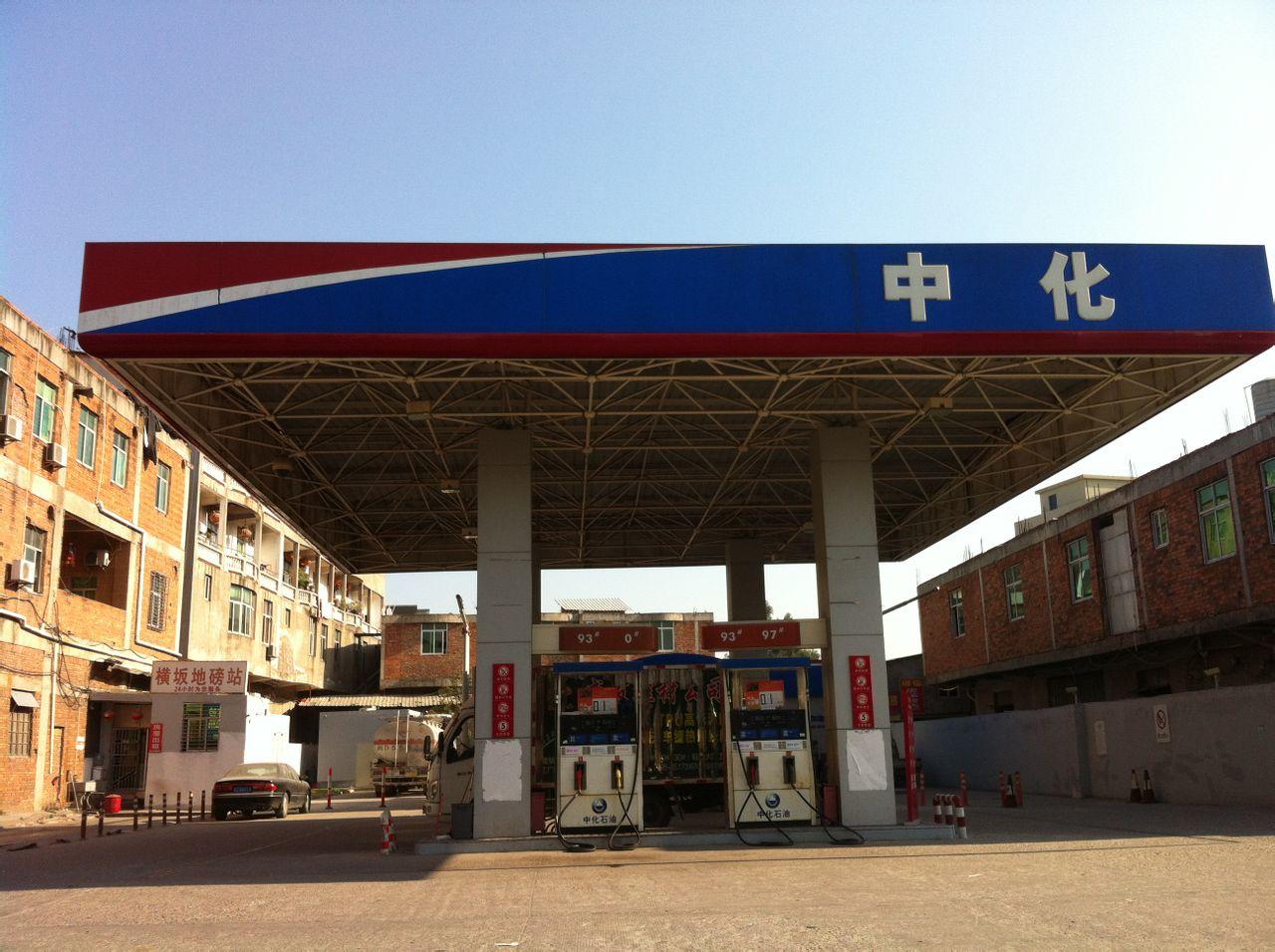 中化石油_中化石油晋江陈埭加油站