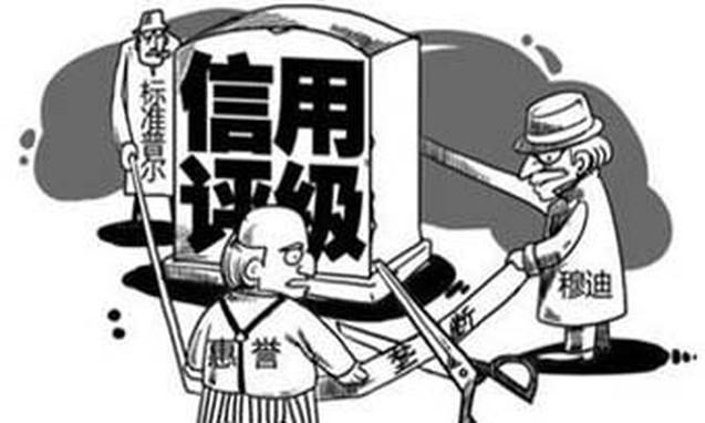 南京银行评级遭遇降级 要求标普撤销评级