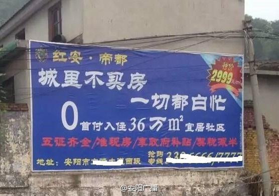 不建设好农村,中国经济不会有未来