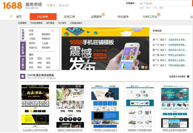 <a href='http://blog.sina.com.cn/u/5285093121'><b>扬州阿里巴巴</b></a>