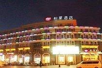 怡莱酒店北京新国展店