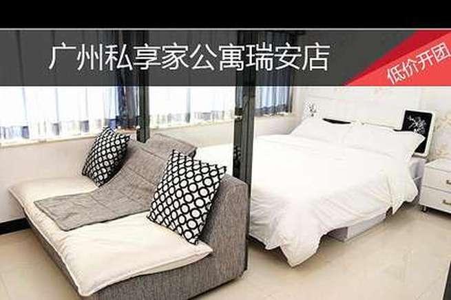 寓米公寓广州滘口地铁站瑞安店