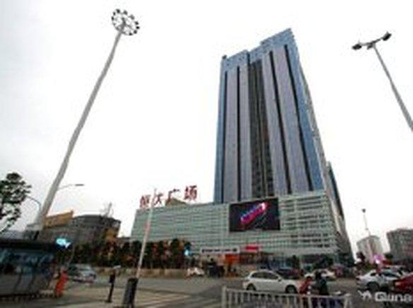 桂林优去酒店桂林北站恒大广场店图片