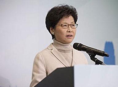 林郑月娥:香港维护国家安全立法