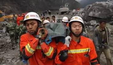 四川茂县118人失联名单公布