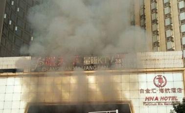 南昌一酒店火灾事故致10人死亡