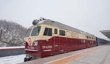 """冰雪旅游列车""""亚布力雪国列车""""正式启航"""