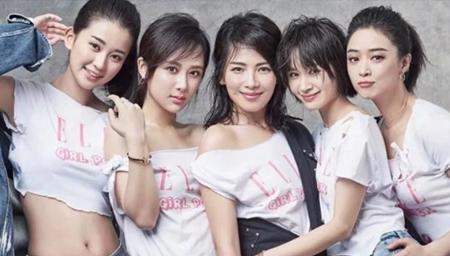 刘涛、蒋欣、王子文、杨紫、乔欣 - 我们