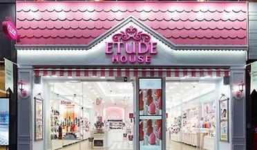 韩国查出13种化妆品重金属锑超标