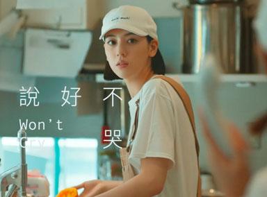 周杰伦新歌MV女主引热议,原来是她