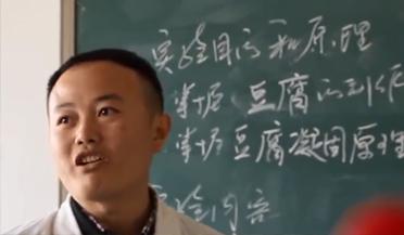 没人逃课!高校开课教学生做豆腐