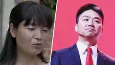 网曝刘强东妹妹分娩去世