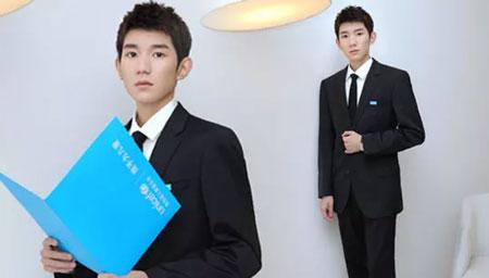 王源受邀出席联合国大会