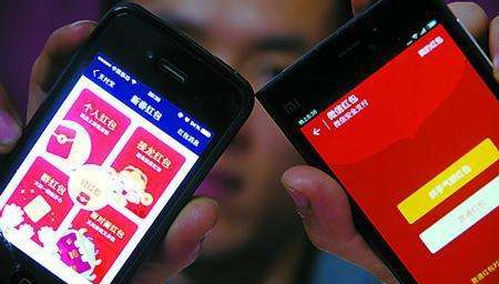 女子春节共收3429个红包