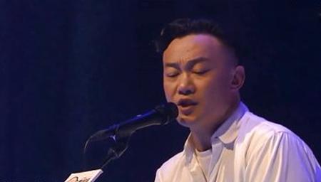 你给我听好 陈奕迅live版 听哭了