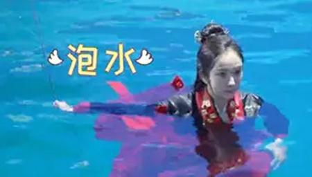 疑杨幂拍下水戏惹怒戏骨?