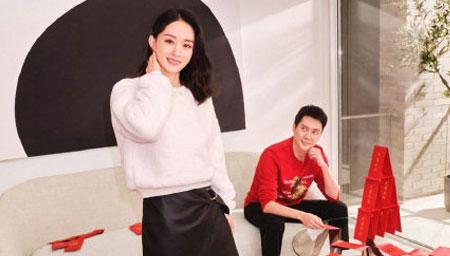赵丽颖冯绍峰将办婚礼?