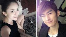 网曝张翰古力娜扎热恋引热议 双方均否认