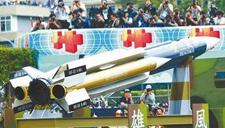 """台湾""""雄三""""导弹误射案三名涉案官兵被起诉"""