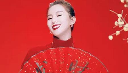 刘诗诗春节时尚大片曝光