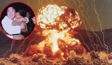 朝鲜宣布成功进行第五次核试验