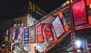 北京红星美凯龙内部天桥坍塌