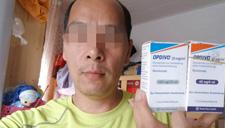 肝癌患者代购救命药被拘