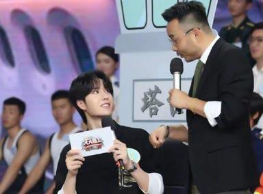 """汪涵怒怼王一博粉丝""""不害臊"""""""