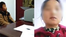 12岁男孩弑母后被释放