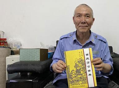六旬老人出版《重庆方言辞典》